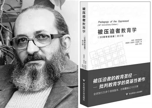"""漫谈网龙3E教育(一):解放弗莱雷笔下的""""被压迫者"""""""