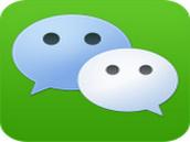 微信 | 新增摇一摇传图 语音搜索