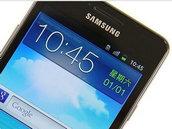 三星 I9100 (Galaxy S II)  美化 --稳定,省电---卡刷包,卡刷更安全