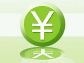 超级理财   方便实用的个人理财软件