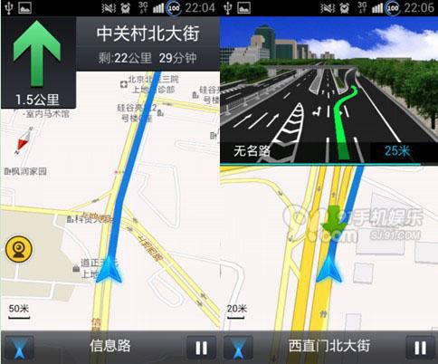 在韩国用什么地图导航_韩国地图导航