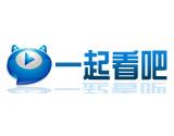 一起看吧高清影视播放器 V2.7.4.28