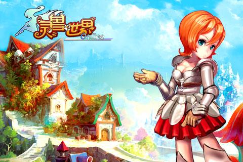 http://img6.91huo.cn/game.sj/2010/12/29/trait_1.jpg