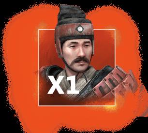 hero-mazhong