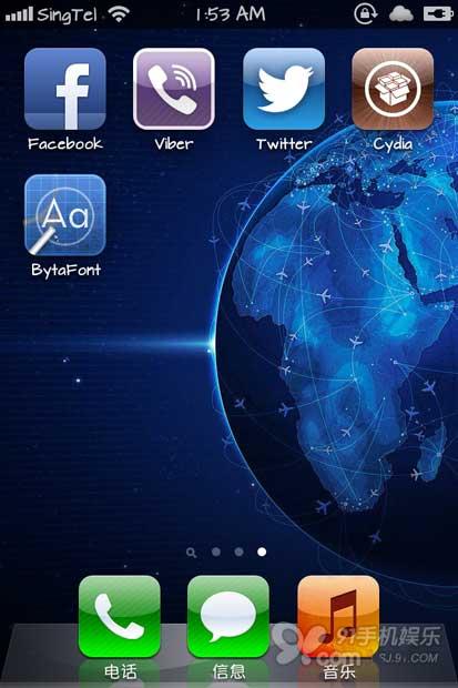 简单更换苹果手机英文字体(包括键盘数字)