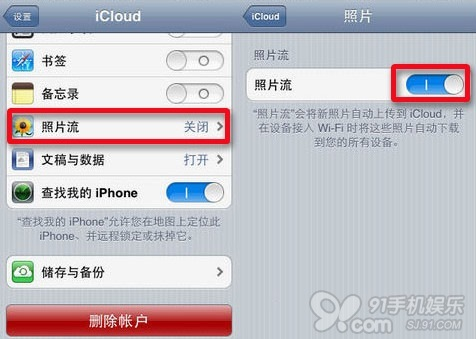如何恢复iphone/ipad删除的照片?