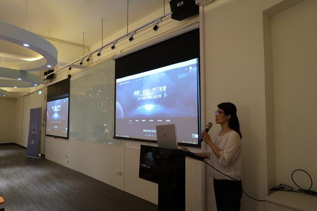 台湾TAVAR协会强势加盟2017全球VR创新创业大赛
