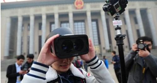 VR+新闻