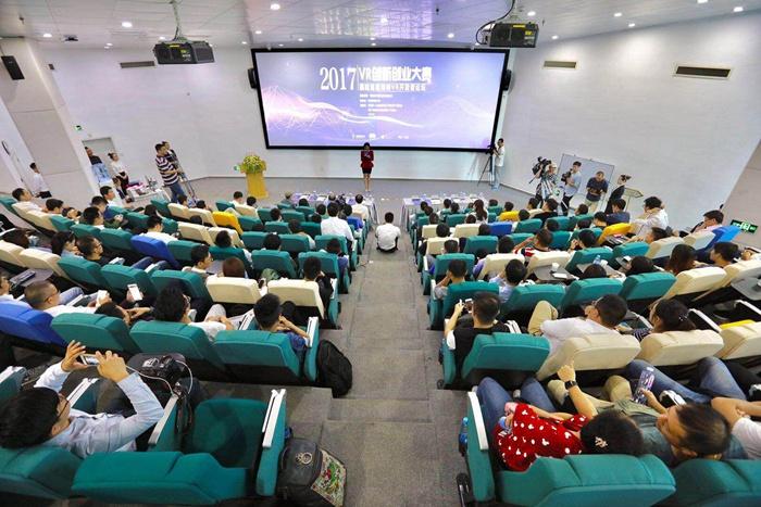 2017VR创新创业大赛:500万奖金创VR赛事最高纪录
