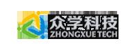 深圳市众学科技有限公司
