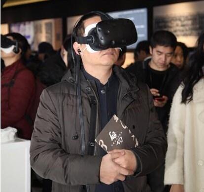 启功VR博物馆