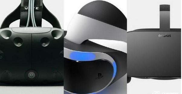 VR三巨头