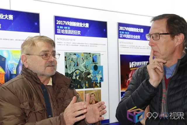 2017VR创新创业大赛亮相北师大学术周