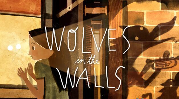 墙壁里的狼