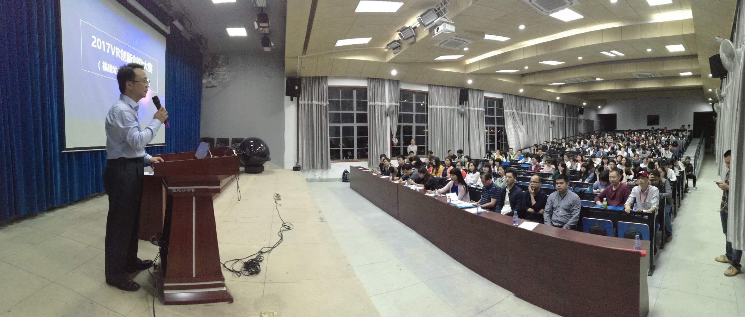 分赛场启动会现场福建幼儿师范高等专科学校党委副书记李嘉致辞