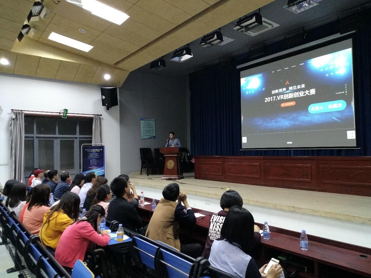 主办方代表向高校学生介绍大赛及101创想世界