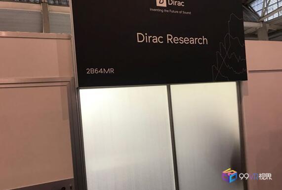 VR音频技术