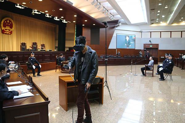北京一中院庭审