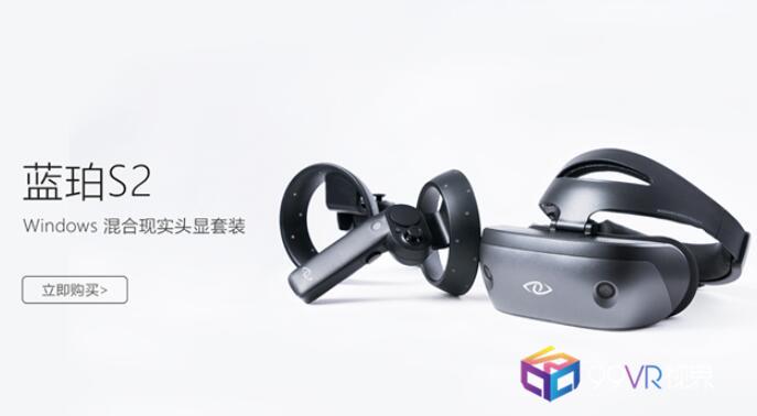 3Glasses登陆港澳市场