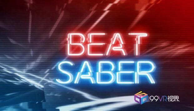 VR音游《Beat Saber》首周卖出5万份