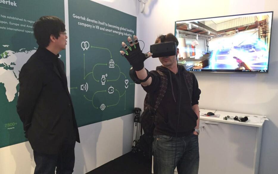 VR虚拟现实技术引爆产业变革转型升级