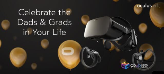Oculus为新Rift用户赠送75美元代金券