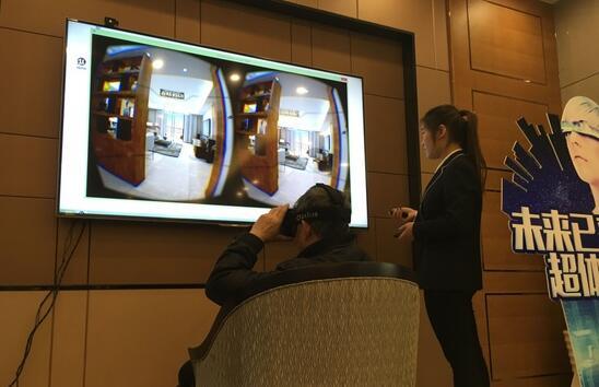 当房地产遇上区块链、虚拟现实与人工智能