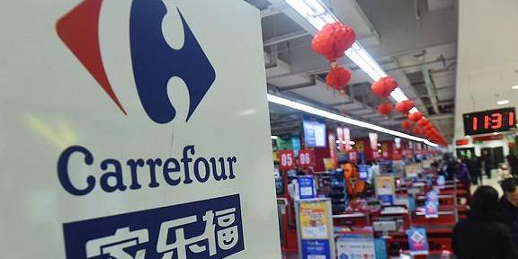 与阿里京东谷歌等合作,传统超市不再局限实体店