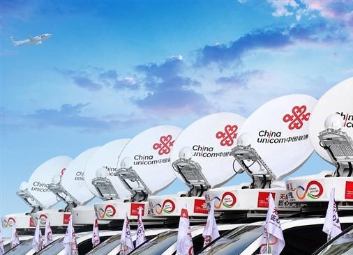 中国联通今年将在16个城市开展5G规模实验
