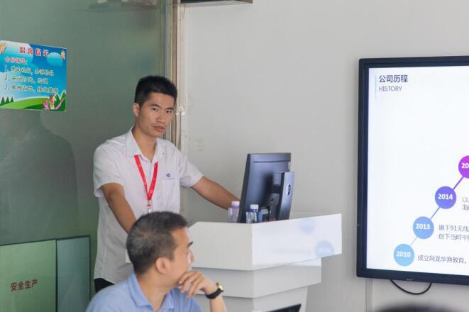 网龙规划经理黄华向与会代表介绍网龙网络公司