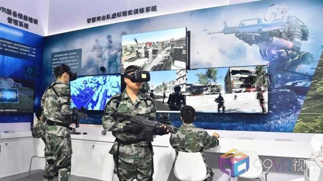 智慧突击队VR训练系统