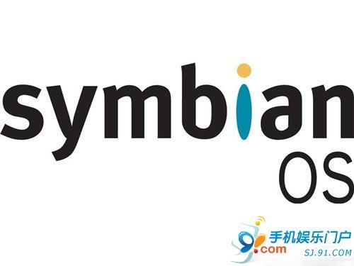 蔡文胜表示Symbian应用没前途