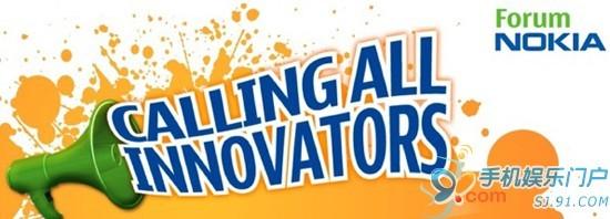 """诺基亚CAI比赛千万美元""""呼唤所有创新者"""""""