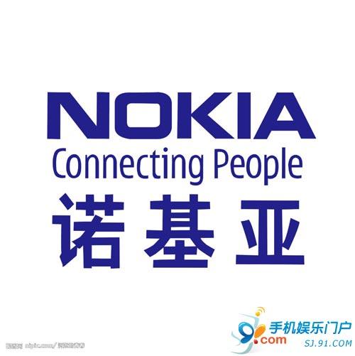 诺基亚将用Qt统一Symbian和MeeGo开发环境