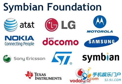 Symbian已成诺基亚独有 基金会名存实亡