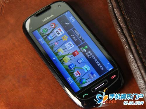 诺基亚将发售5千万台Symbian^3产品
