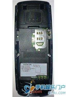 上市在即 诺基亚X1-00通过FCC检测
