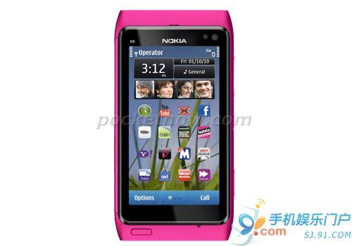 科技以换色为本 诺基亚N8-00粉色版曝光