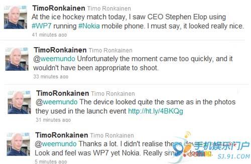 诺基亚CEO已拿到Windows Phone 7原型机
