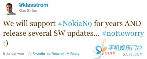 诺基亚方面表示将支持N9数年时间