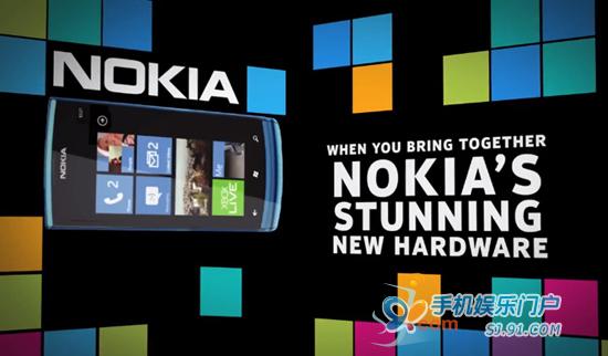 Nokia Lumia 900将于明年上在美国上市