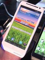 史上最高主频安卓机 摩托罗拉MT788图赏